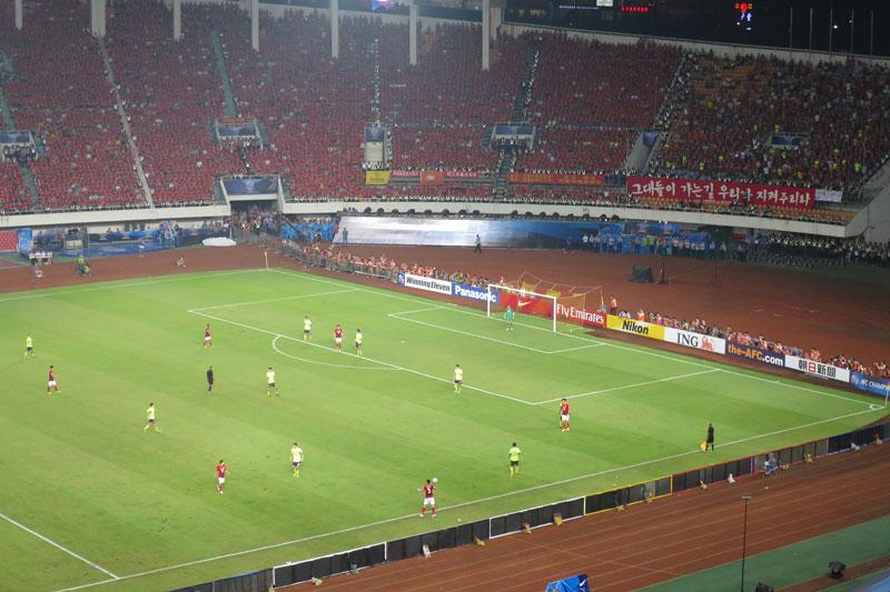 chinese football stadium